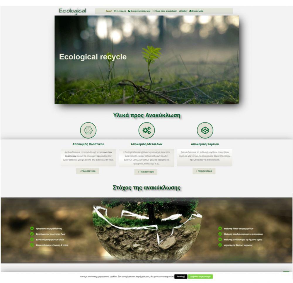 ecologicalrecyclegr